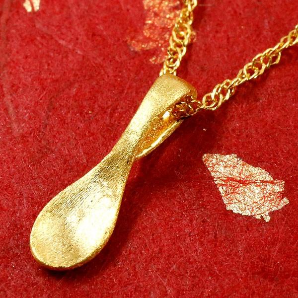 純金 メンズ 24金 ゴールド 24K ベビースプーン ペンダント ネックレス 24金 ゴールド k24 メンズ 男性用 送料無料
