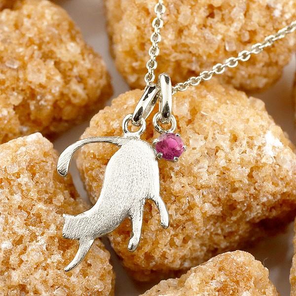 メンズ 猫 ネックレス ルビー 一粒 プラチナ ペンダント ネコ ねこ 7月誕生石 pt900 メンズ チェーン 人気 男性用 宝石 送料無料 父の日