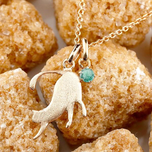 メンズ 猫 ネックレス エメラルド 一粒 ペンダント ピンクゴールドk18 ネコ ねこ 5月誕生石 18金 メンズ チェーン 人気 男性用 宝石 送料無料