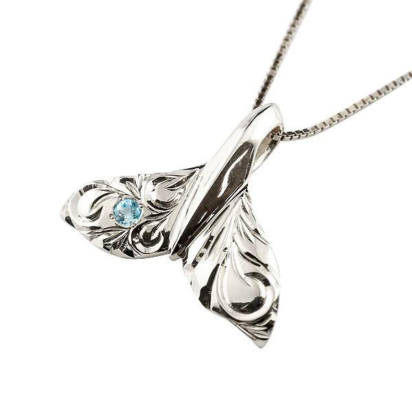 永遠に輝き続ける深彫りのハワイアンジュエリー ハワイアンジュエリー メンズホエールテール クジラ 鯨 ブルートパーズ ネックレス ホワイトゴールド ペンダント 天然石 11月誕生石 k10 10金 人気 宝石