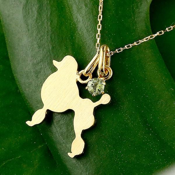 メンズ 犬 ネックレス ペリドット 一粒 ペンダント スタンダードプードル イエローゴールドk18 18金 いぬ イヌ 犬モチーフ 8月誕生石 チェーン 人気 宝石 父の日