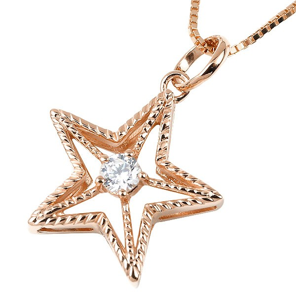 メンズ ネックレス ピンクゴールドk18 ダイヤモンド 星 一粒 大粒 ペンダント 18金 チェーン 地金 スター 送料無料 父の日