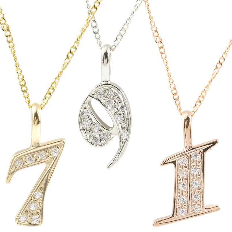 メンズ ダイヤモンド ネックレス ネックレス ナンバー 数字 ゴールドk18 チェーン 人気 18金ダイヤ 男性用 送料無料 父の日