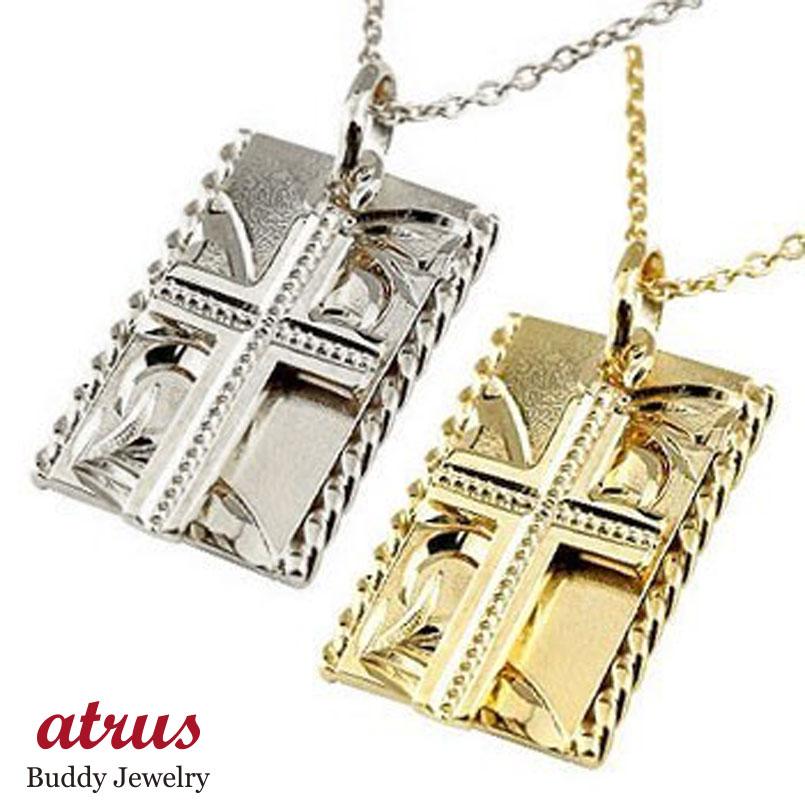 ハワイアンジュエリー ペアネックレス ペアペンダント クロス ネックレス プラチナ イエローゴールドk18 ペンダント 十字架 ミル打ち ホーニング加工 18金