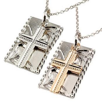 最高の品質 18金 ネックレス 送料無料 ゴールドk18 ハワイアンジュエリー ペア ペア クロス プレート トップ ゴールドk18 十字架 十字架 マット仕上げ チェーン コンビ 送料無料, フナイグン:c1b30f2f --- yatenderrao.com