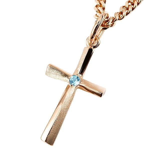 ネックレス メンズ 喜平用 キヘイ クロス ブルートパーズ ピンクゴールドk18 ペンダント 十字架 一粒 18金 シンプル つや消し 男性用 キヘイチェーン 人気
