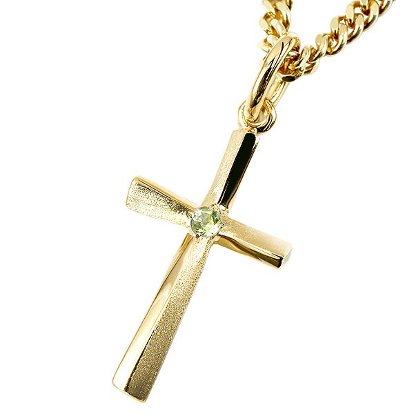 ネックレス メンズ 喜平用 キヘイ クロス ペリドット イエローゴールドk10 ペンダント 十字架 一粒 10金 シンプル つや消し 男性用 キヘイチェーン 人気
