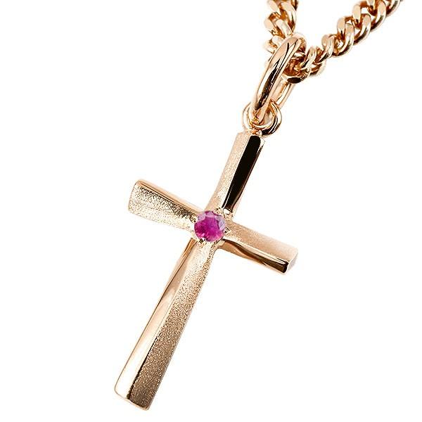 ネックレス メンズ 喜平用 キヘイ クロス ルビー ピンクゴールドk10 ペンダント 十字架 一粒 10金 シンプル つや消し 男性用 キヘイチェーン 人気