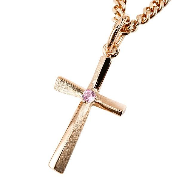 ネックレス メンズ 喜平用 キヘイ クロス ピンクサファイア ピンクゴールドk10 ペンダント 十字架 一粒 10金 シンプル つや消し 男性用 キヘイチェーン 人気