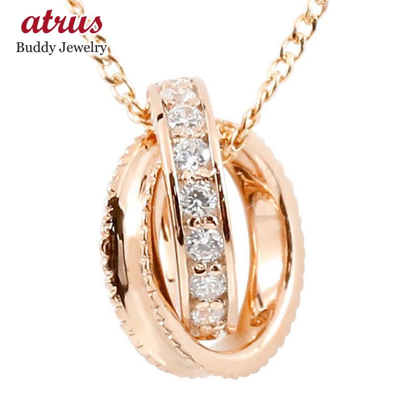 ネックレス メンズ ダイヤモンド ネックレス メンズ ペンダント ピンクゴールドk10 ダイヤリングネックレス メンズ ミル打ち エタニティー チェーン 10金