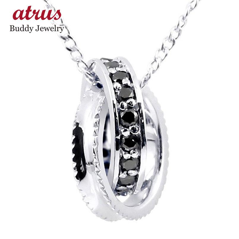ネックレス メンズ ブラックダイヤモンド ネックレス メンズ ペンダント シルバー925 ダイヤリングネックレス メンズ ミル打ち エタニティー チェーン