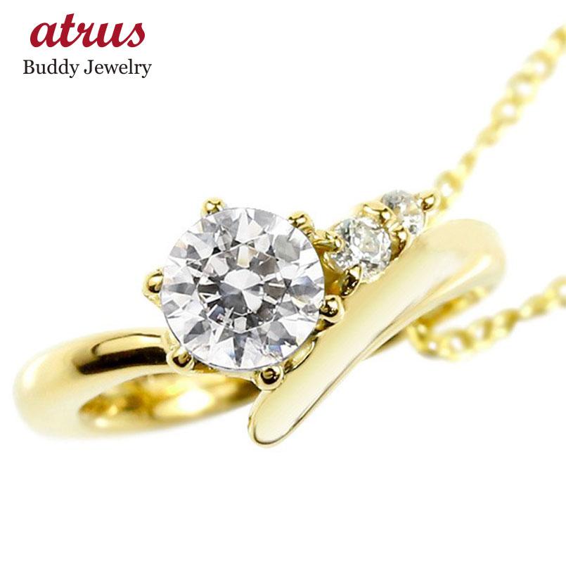ネックレス メンズ ダイヤモンド ベビーリング イエローゴールドk18 チェーン シンプル ダイヤ 人気 18金 プレゼント 4月誕生石 男性用 送料無料