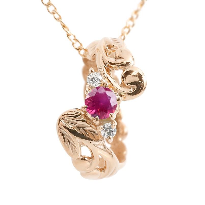 ハワイアンジュエリー ネックレス ルビー ダイヤモンド ベビーリング ピンクゴールドk18 チェーン ネックレス レディース 18金 プレゼント 女性 送料無料