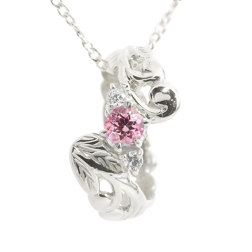 ハワイアンジュエリー ネックレス ピンクトルマリン ダイヤモンド ベビーリング ホワイトゴールドk10 チェーン ネックレス レディース 10金 プレゼント 女性 母の日
