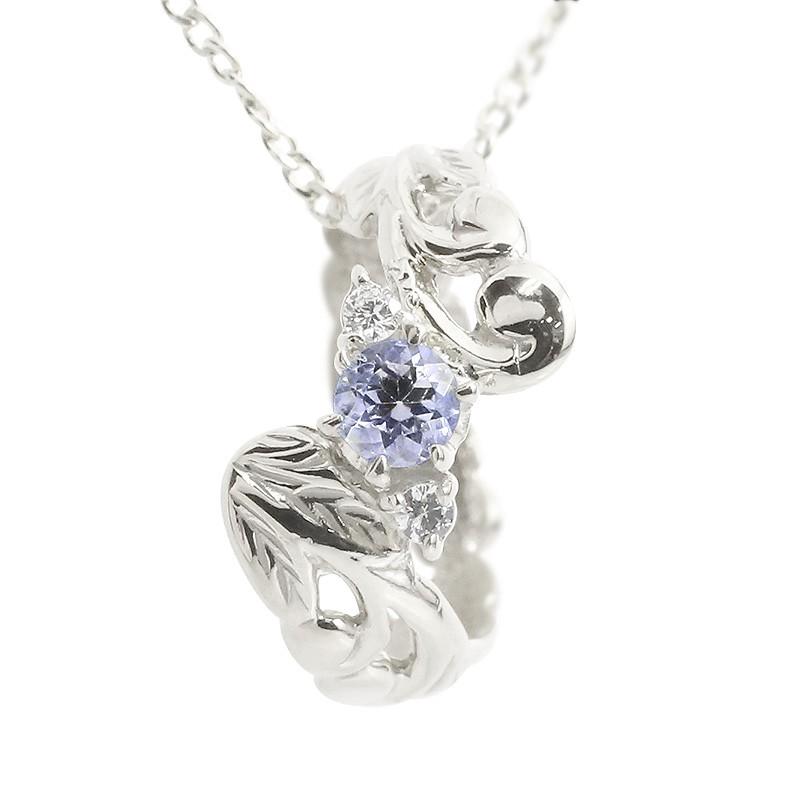 ハワイアンジュエリー ネックレス タンザナイト ダイヤモンド ベビーリング ホワイトゴールドk10 チェーン ネックレス レディース 10金 プレゼント 女性 母の日