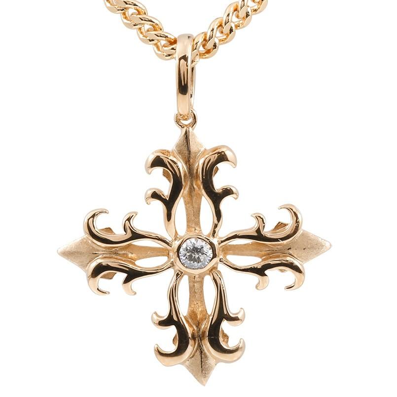 喜平用 メンズ ダイヤモンド ネックレス ピンクゴールドk10 クロス 透かし ペンダント 十字架 10金 シンプル ダイヤ 男性用 キヘイチェーン つや消し