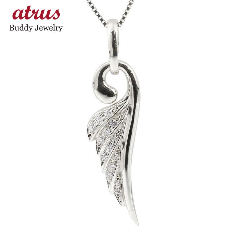 ネックレス メンズ ダイヤモンド ホワイトゴールドk10 羽根 ペンダント 10金 チェーン ダイヤ 男性用 天使 エンジェル 羽 翼 フェザーネックレス