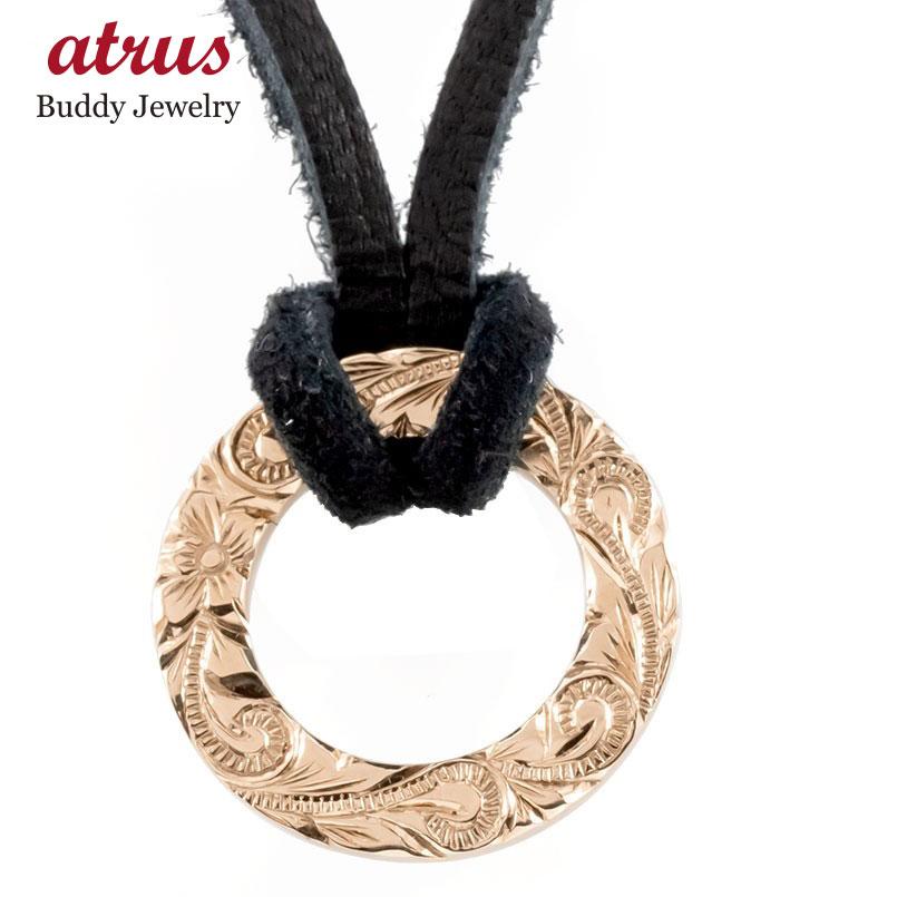 ハワイアンジュエリー メンズ ネックレス ピンクゴールドk18 リング 革ひも ペンダント 18金 輪っか リングネックレス キーリングデザインネックレス 男性用 父の日