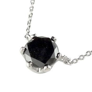 メンズ 日本全国 送料無料 ブラックダイヤモンド プラチナ ネックレス 一粒ダイヤ メンズネックレス 人気 の 大粒ダイヤ シンプル 男性用 ブランド買うならブランドオフ 一粒