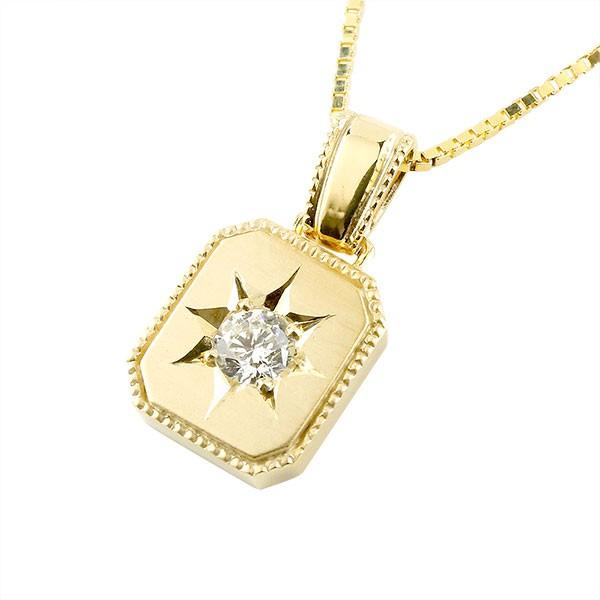 ネックレス メンズ ダイヤモンド ネックレス 一粒 イエローゴールドk10 ダイヤ ペンダント 10金 チェーン 人気 ホーニング つや消し加工 送料無料 父の日