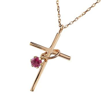 ネックレス メンズ クロス ネックレス ルビー ピンクゴールドk18 ペンダント 十字架 シンプル 地金 チェーン 人気 7月の誕生石 18金 男性 男性用 宝石 赤い宝石 父の日