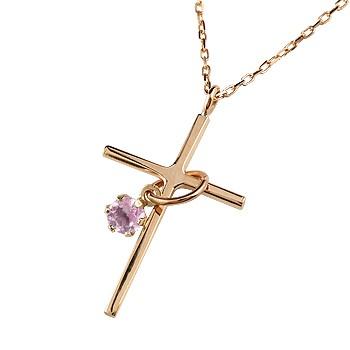 ネックレス メンズ クロス ネックレス ピンクサファイア ピンクゴールドk18 ペンダント 十字架 シンプル 地金 チェーン 人気 9月の誕生石 18金 男性 宝石 父の日