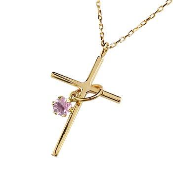 ネックレス メンズ クロス ネックレス ピンクサファイア イエローゴールドk18 ペンダント 十字架 シンプル 地金 チェーン 人気 9月の誕生石 18金 男性 宝石 父の日