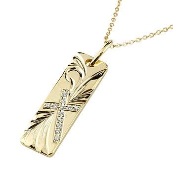 ハワイアンジュエリー ネックレス メンズ クロス ダイヤモンド ネックレス ペンダント イエローゴールドk10 10金 十字架 チェーン 人気 ダイヤ 男性用 父の日