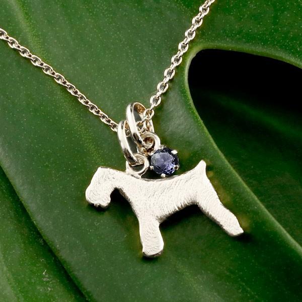 ネックレス メンズ 犬 ネックレス アイオライト 一粒 ペンダント シュナウザー テリア系 ホワイトゴールドk10 10金 いぬ イヌ 犬モチーフ チェーン 人気 宝石 父の日