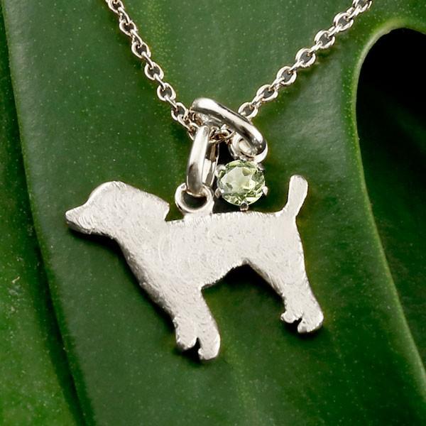 メンズ 犬 ネックレス ペリドット 一粒 ペンダント プードル トイプー ホワイトゴールドk10 10金 いぬ イヌ 犬モチーフ 8月誕生石 チェーン 人気 宝石 緑の宝石 父の日