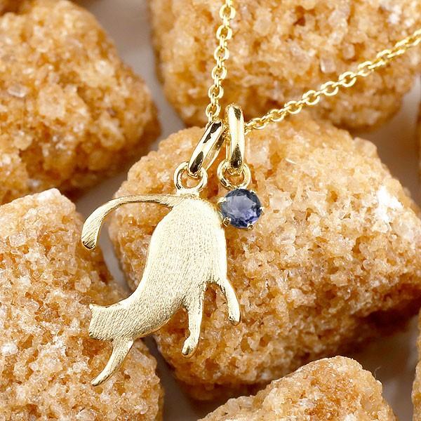 ネックレス メンズ 猫 ネックレス アイオライト 一粒 ペンダント イエローゴールドk10 ネコ ねこ 10金 メンズ チェーン 人気 男性用 宝石 送料無料 父の日