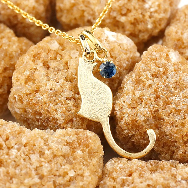 ネックレス メンズ 猫 ネックレス ブルーサファイア 一粒 ペンダント イエローゴールドk10 ネコ ねこ 9月誕生石 10金 メンズ チェーン 人気 男性用 青い宝石 父の日