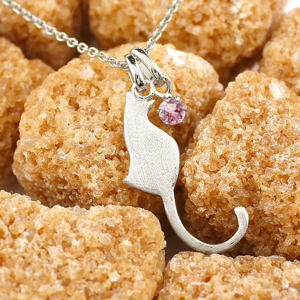 ネックレス メンズ 猫 ネックレス ピンクトルマリン 一粒 ペンダント ホワイトゴールドk10 ネコ ねこ 10月誕生石 10金 メンズ チェーン 人気 男性用 宝石 父の日