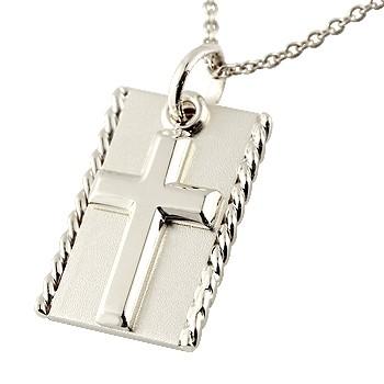 ネックレス メンズ クロス ネックレス プレート ホワイトゴールドk18 ペンダント 十字架 シンプル 地金 チェーン 人気 つや消し 18金 送料無料 父の日