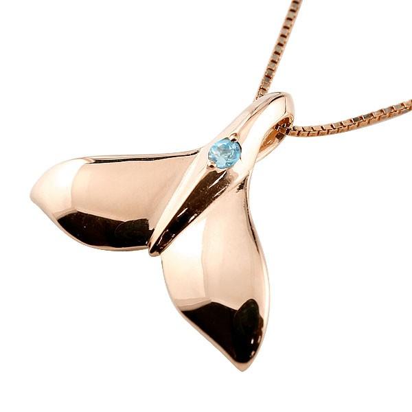 ハワイアンジュエリー メンズホエールテール クジラ 鯨 ブルートパーズ ネックレス ピンクゴールド ペンダント 天然石 11月誕生石 k18 18金 人気 宝石 青い宝石 父の日