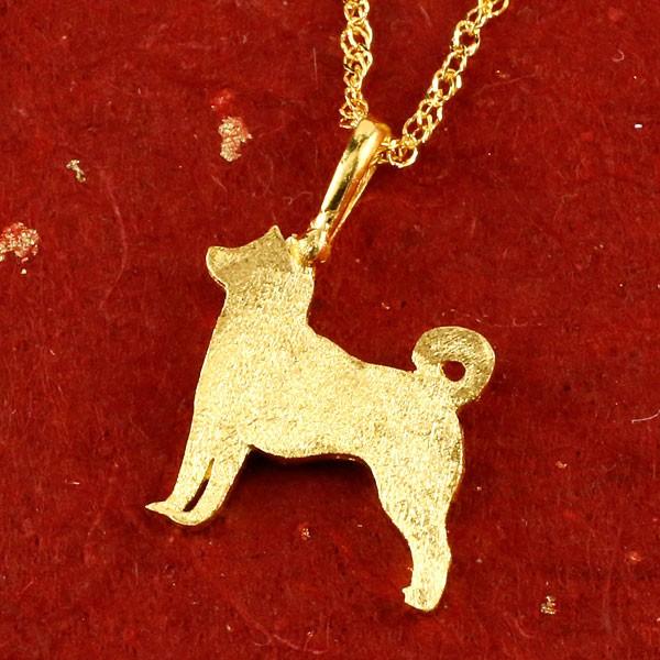 ネックレス メンズ 純金 メンズ 24金 ゴールド 犬 24K 柴犬 ペンダント ネックレス 24金 ゴールド k24 いぬ イヌ 犬モチーフ シンプル 送料無料 父の日