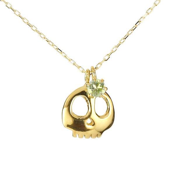 ネックレス メンズ ドクロ ネックレス ペリドット イエローゴールドk18 一粒 ペンダント スカル 髑髏 チェーン 人気 シンプル 緑の宝石 送料無料 父の日