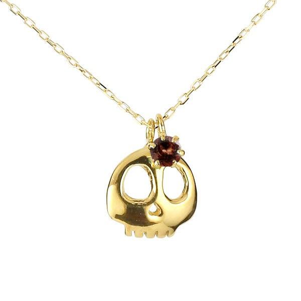 ネックレス メンズ ドクロ ネックレス ガーネット イエローゴールドk18 一粒 ペンダント スカル 髑髏 チェーン 人気 シンプル 赤い宝石 送料無料 父の日