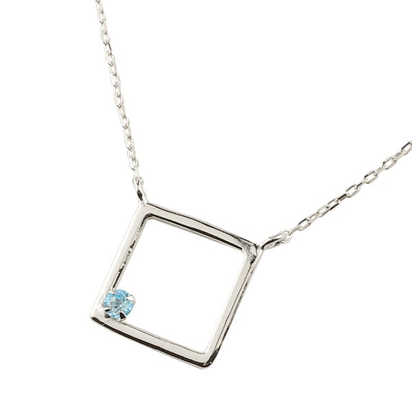 ネックレス メンズ スクエア ネックレス ブルートパーズ ホワイトゴールドk18 一粒 ペンダント 四角 チェーン 人気 シンプル 青い宝石 送料無料 父の日