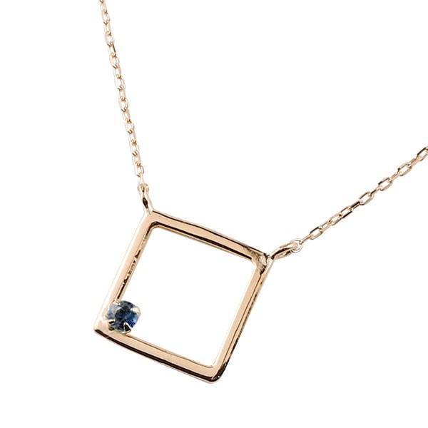 ネックレス メンズ スクエア ネックレス サファイア ピンクゴールドk10 一粒 ペンダント 四角 チェーン 人気 シンプル 青い宝石 送料無料 父の日