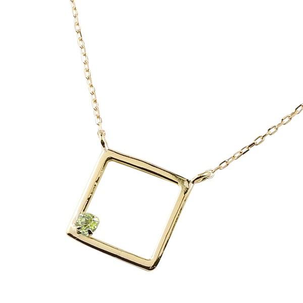ネックレス メンズ スクエア ネックレス ペリドット イエローゴールドk18 一粒 ペンダント 四角 チェーン 人気 シンプル 緑の宝石 送料無料 父の日