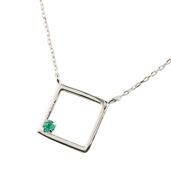 ネックレス メンズ スクエア ネックレス エメラルド ホワイトゴールドk10 一粒 ペンダント 四角 チェーン 人気 シンプル 緑の宝石 送料無料 父の日