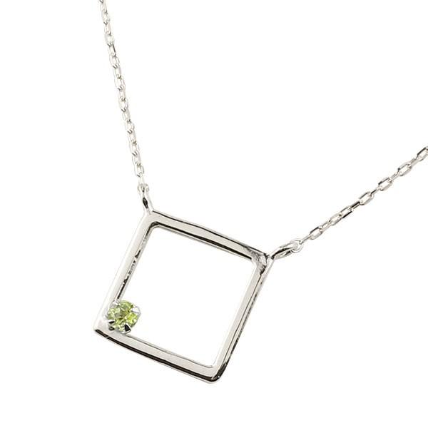 ネックレス メンズ スクエア ネックレス ペリドット ホワイトゴールドk10 一粒 ペンダント 四角 チェーン 人気 シンプル 緑の宝石 送料無料 父の日