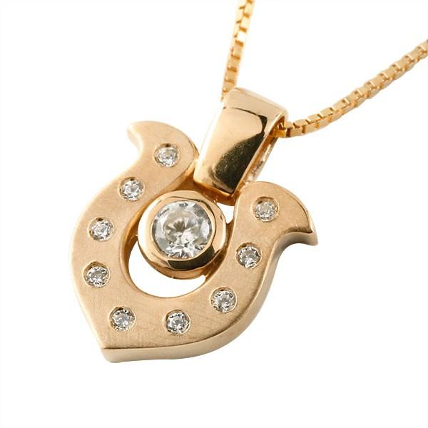 ネックレス メンズ ダイヤモンド ペンダント ピンクゴールドK18 ダイヤ ネックレス ホースシュー 馬蹄 蹄鉄 バテイ 18金 チェーン 人気 送料無料 父の日
