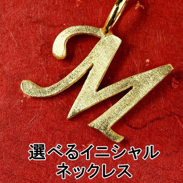 純金 メンズ ネックレス 選べるイニシャル 24金 ゴールド チェーン 喜平 50cm 24K アルファベット メモリー筆記体 ペンダント 24金 ゴールド k24 男性用 父の日