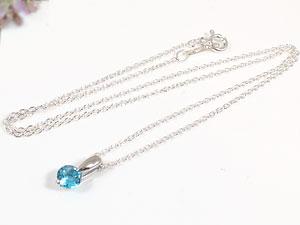 ネックレス メンズ ペアネックレス ブルートパーズ ダイヤモンド プラチナ チェーン 人気 ダイヤ カップル 男性用シンプル 青い宝石 送料無料n8Nm0w