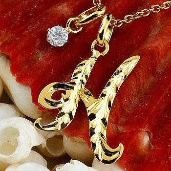 ハワイアンジュエリー イニシャル ネーム メンズ H ネックレス トップ ダイヤモンド 一粒 イエローゴールドk10 ペンダント アルファベット チェーン 10金 ダイヤ