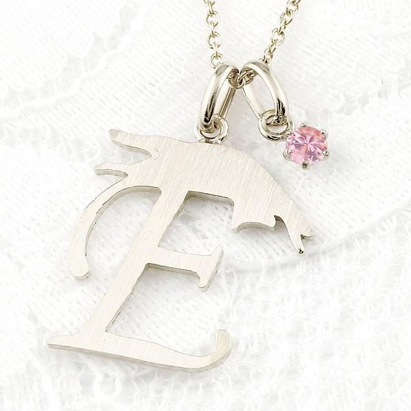 メンズ イニシャル ネーム E 猫 ネックレス トップ ピンクサファイア プラチナ ペンダント アルファベット ネコ ねこ チェーン 人気 送料無料