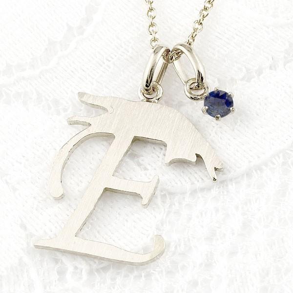 メンズ イニシャル ネーム E 猫 ネックレス トップ サファイア ホワイトゴールドk10 ペンダント アルファベット ネコ ねこ 10金 チェーン 人気 青い 送料無料
