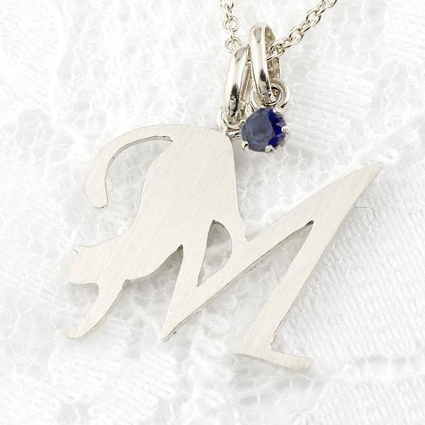 メンズ イニシャル ネーム M 猫 ネックレス トップ サファイア ホワイトゴールドk10 ペンダント アルファベット ネコ ねこ 10金 チェーン 人気 青い 送料無料